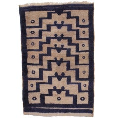 """Tulu"" Rug with Ascending Arches"
