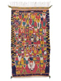 Azilal Moroccan Berber Rug