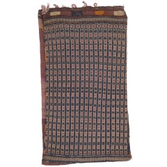Baluch Bag or Cushion