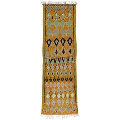 High Atlas Berber Rug