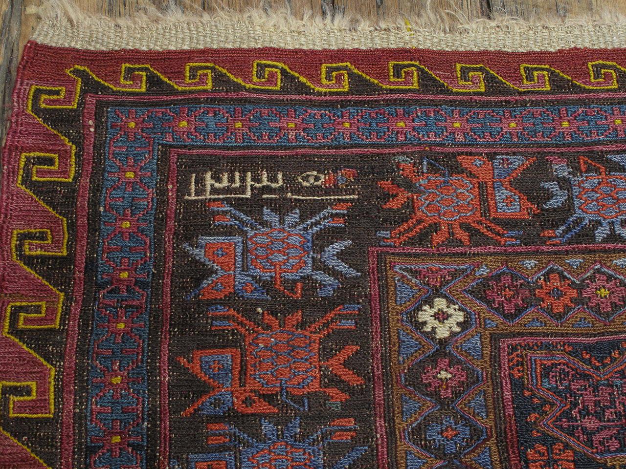 Sumak Carpet For Sale 2