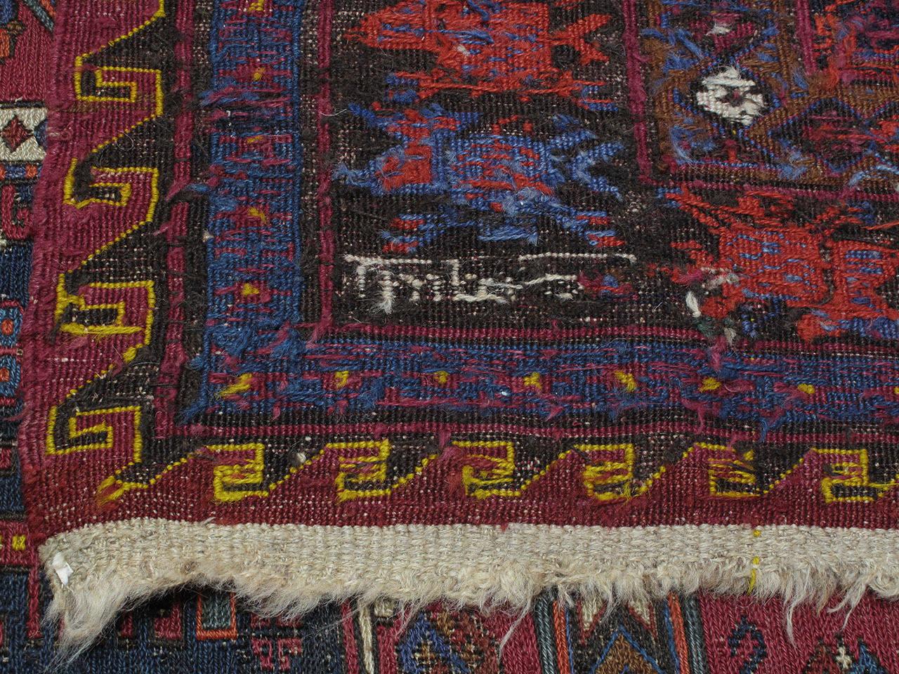 Sumak Carpet For Sale 3