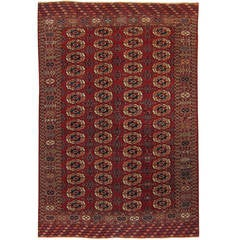 Antique Tekke Main Carpet