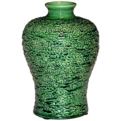 Awaji Pottery Meiping Vase with Textured Surface