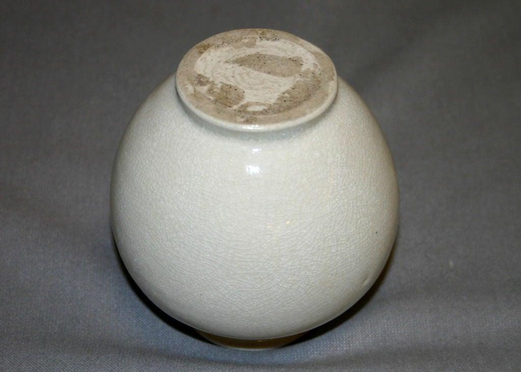 Leon Volkmar Durant Kilns Art Pottery White Chinese Crackle Vase 7