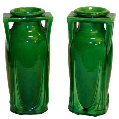 Pair Awaji Pottery Buttress Handle Vases