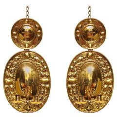 Pair of Antique Repoussé Brass Sconces, Dutch or English, circa 1880