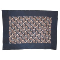 Mid-20th Century Chinese Minority Cotton Patchwork Child's Quilt