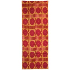 A late 19th/early 20th century silk ikat from Uzbekistan