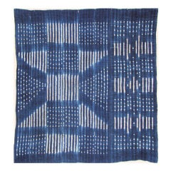 Mid-20th Century African Mali Woven Indigo Dyed (Dark) Cotton
