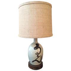 Japanese Ceramic Lamp