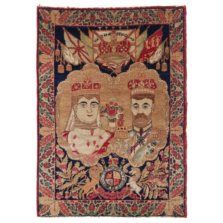 Commemorative Rug For Coronation Of King George V And