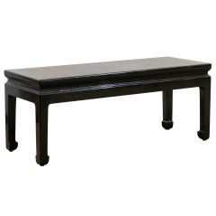Black Lacqured Chinese Style Coffee Table