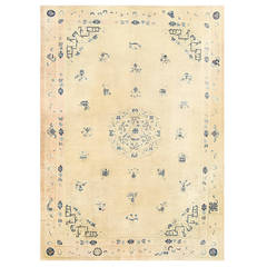 Elegant Antique Chinese Carpet