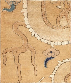16th Century Ming Dynasty Dragon Chinese Carpet Fragment.  Size: 3 ft x 3 ft