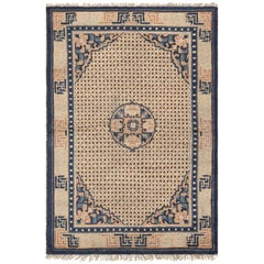 Antique Chinese Rug. Size: 4 ft 2 in x 6 ft (1.27 m x 1.83 m)