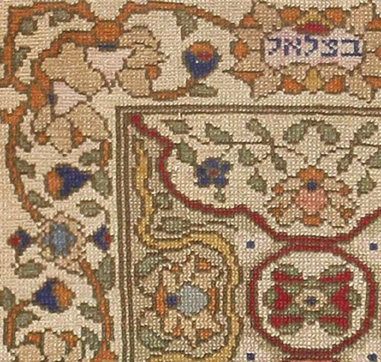 Antique Israeli Rug From The Bezalel Art School In