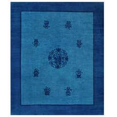 Antique Blue Chinese Carpet
