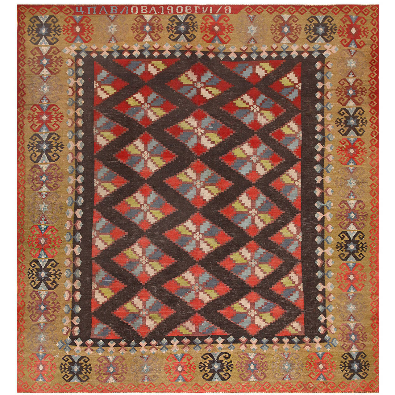 Antique room size besserabian carpet for sale at 1stdibs for Room size rugs
