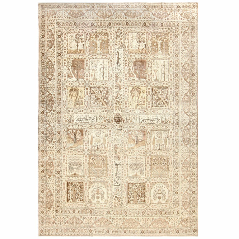 Large Antique Tabriz Garden Design Persian Rug. Size: 12 ft x 17 ft 2 in For Sale