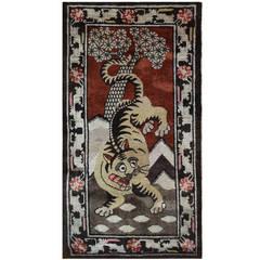 Antique Tibetan Rug with Tiger Design