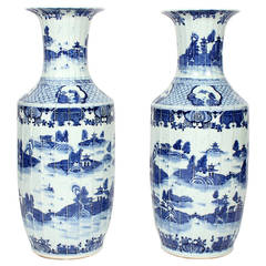 Pair of Large Chinese Export Style Standing Floor Vases