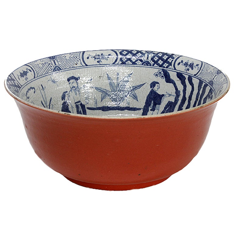 Chinese Export Blue and White Bowl with Salmon Glaze