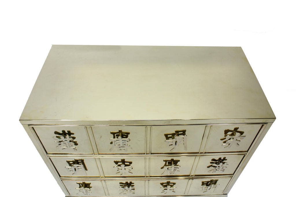 Rare Pair of Labelled Mastercraft 3 Drawer Chests or Commodes image 4