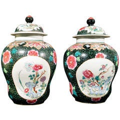 Chinese Export Famille Rose Porcelain Baluster Vases and Covers