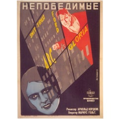 """Nepobedimye,"" 1928 Cinema Poster by the Russian Masters, the Stenberg Brothers"