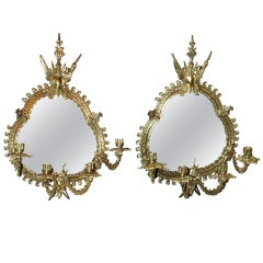 Pair of Antique Mirrored Wall Sconces
