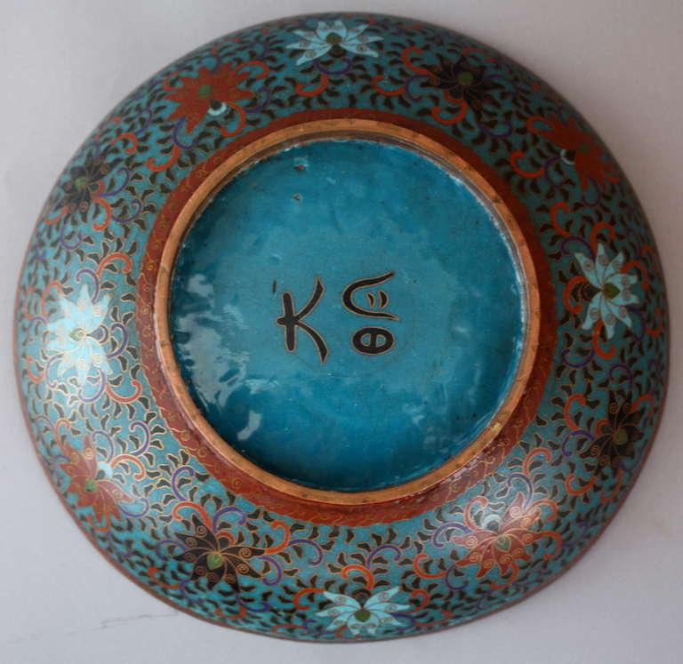 Ming Dynasty Cloisonn E Enameled Bowl For Sale At 1stdibs