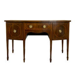 Small English Bow Front Sideboard