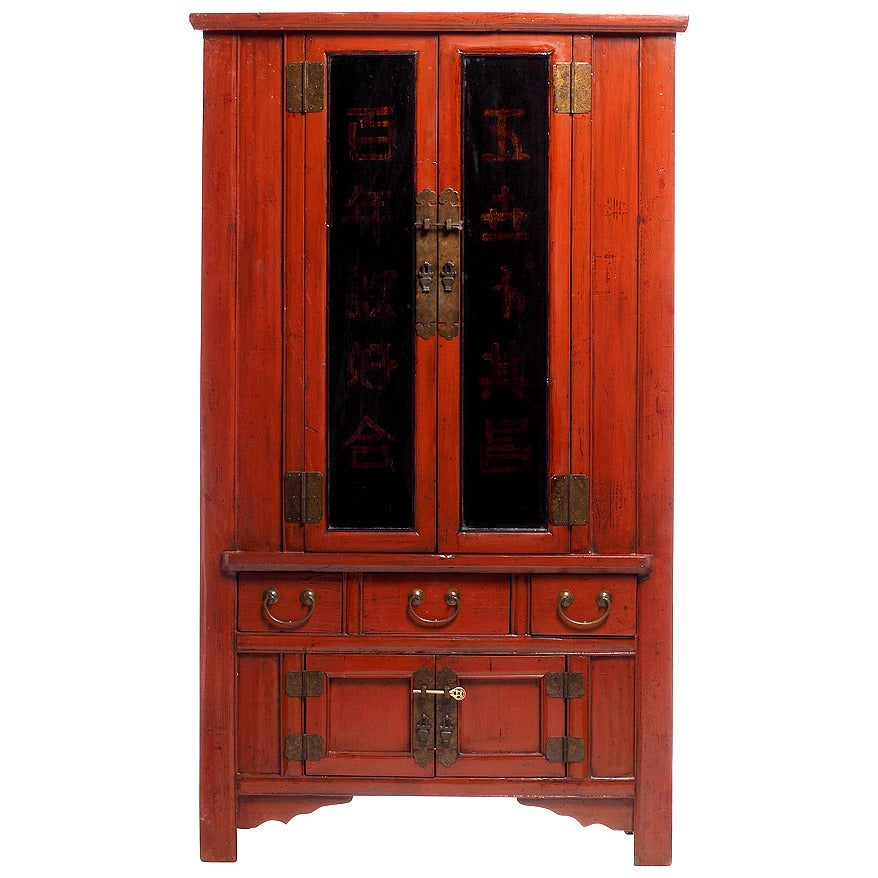 19th Century Red and Black Chinese Armoire with Calligraphy and Brass Hardware