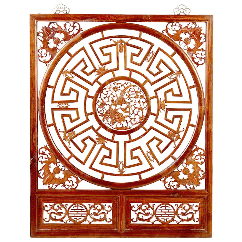 Antique Chinese Fretwork Panel with Geometric Maze and Bird and Bat Motifs