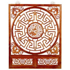 Antique Chinese 1900s Fretwork Panel with Geometric Maze, Bird and Bat Motifs
