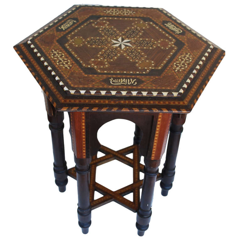 Nice hexagonal moroccan antique inlay side table moorish for Table a the marocaine