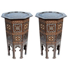 Pair of Beautiful Bone and Mother of Pearl Tables Moroccan