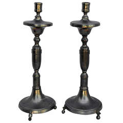 Beautiful Pair of 18th Century Spanish Colonial Bronze Candlesticks
