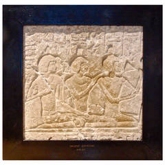 Ancient Egyptian Carved Stone Relief, 18th Dynasty (1400 BC)