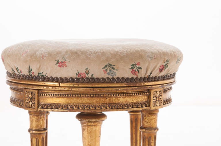 French Gold Gilt Louis XVI Style Adjustable Vanity Stool 3