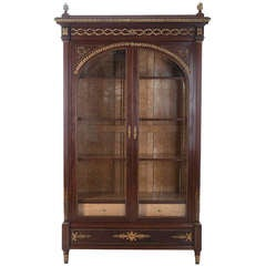 Pair of french 19th century louis philippe bibliotheques for sale at 1stdibs - Bibliotheque 9 cases ...