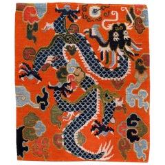 Villainous Fire Dragon Antique Tibetan