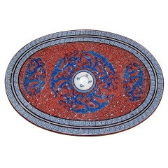 Antique Pierced Oval Red white and Blue with Greek Key Border and Dragons