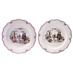 Pair Creamware Dishes 18th Century English Made circa 1770