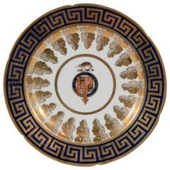 """Dish with the Motto of the City of Stoke-on-Trent, """"United Strength is Stronger"""""""
