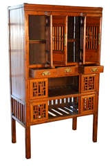 Chinese Culinary Cabinet image 2