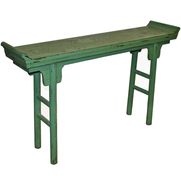 Chinese Guangxu Altar Table