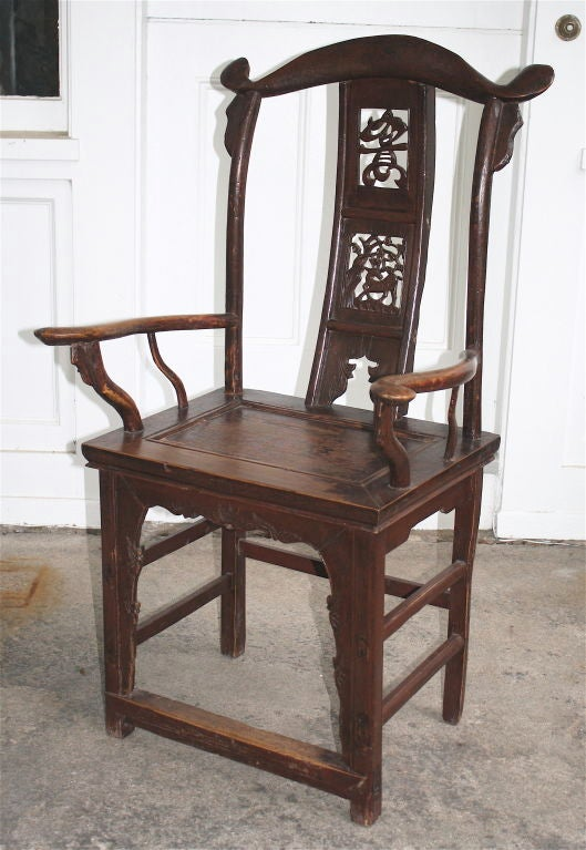 Pair of Chinese Guanmaoyi Chairs For Sale 1
