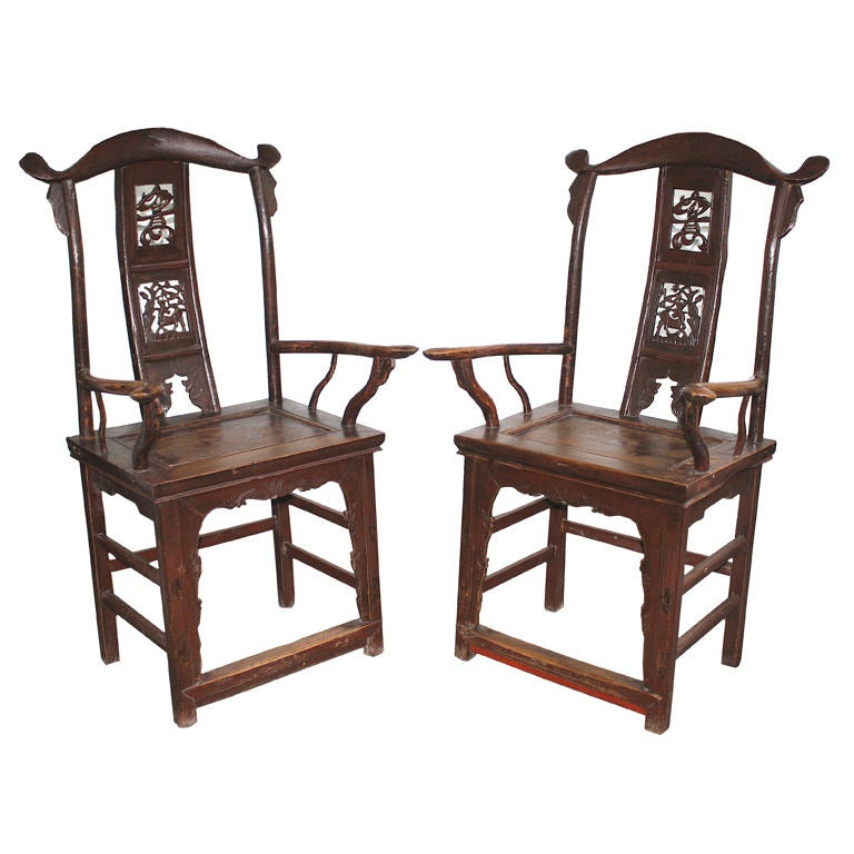 Pair of Chinese Guanmaoyi Chairs For Sale